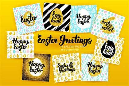 Happy Easter Postcards Template