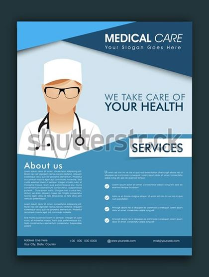 Pharmacy Medical Care template