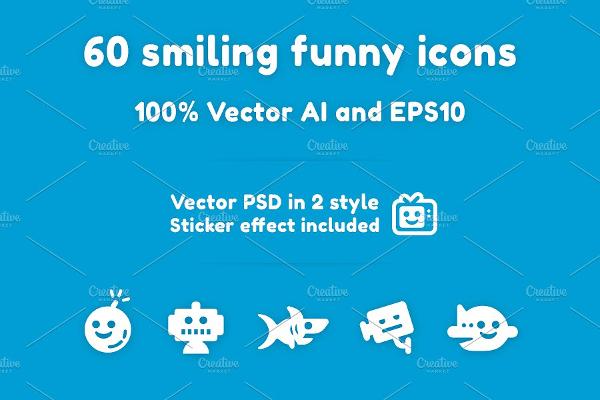 Smiling Funny Icon