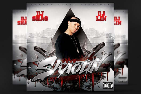 Mixtape Covers Shaolin CD Cover