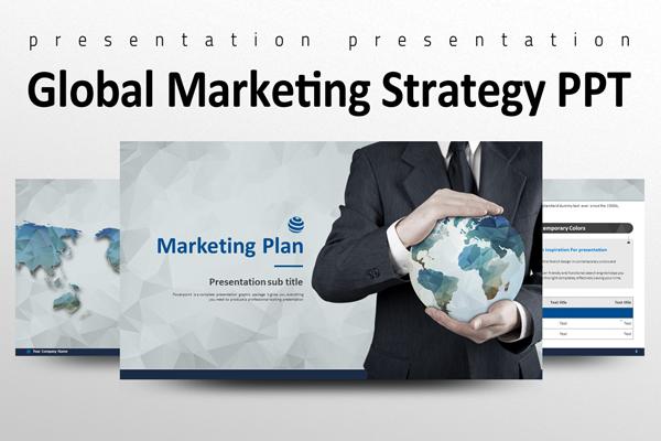 Global Marketing Strategy PowerPoint Presentation Design