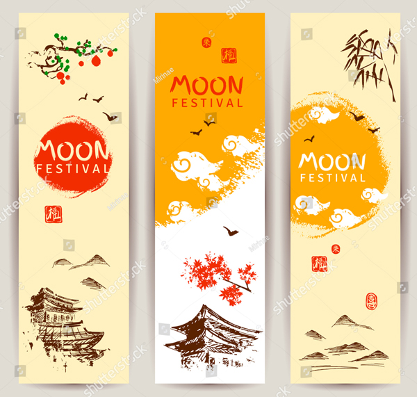 Moon Festival Bookmark