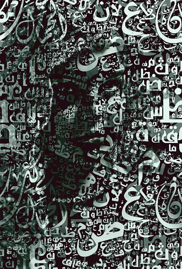 Arabic Typography Action