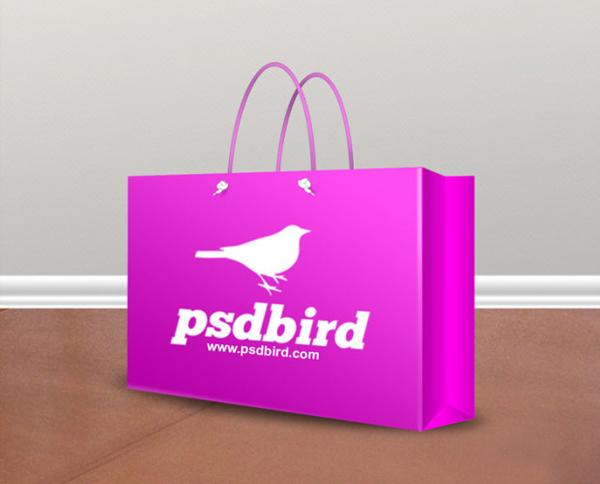 High Resolution Free Paper Bag Shopping Bag Mockup
