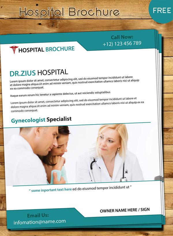 Free Hospital Brochure Template