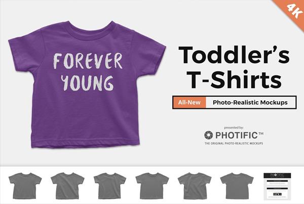 Toddler's T-Shirt Mockups