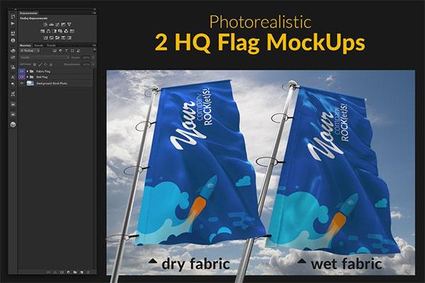 2 HQ Flag MockUps