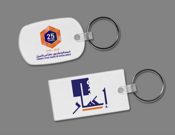 Free Keychain Mockup PSD Download Template