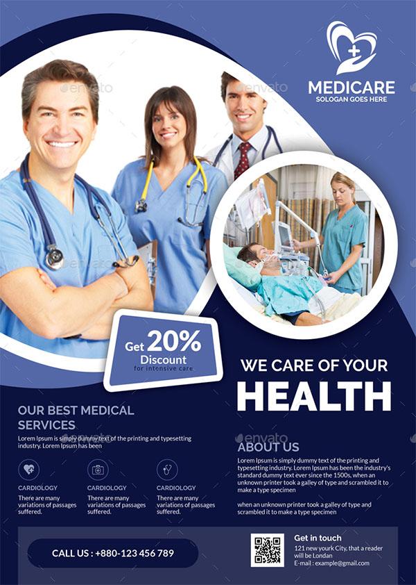 Multipurpose Medical Flyer Template