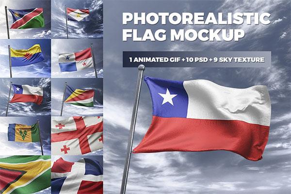 Photorealistic Flag MockUp Design