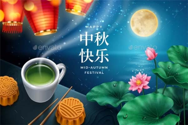Chinese Lanterns and Moon for Mid Autumn Festival Poster